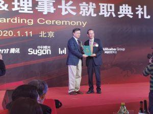 DBSJ的主席Masaru Kitsuregawa教授访问中国计算机学会(CCF)
