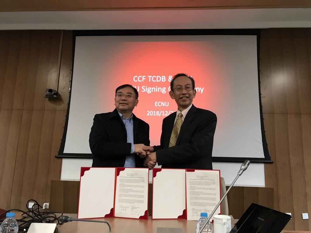 CCF TCDB和DBSJ签署谅解备忘录のサムネイル